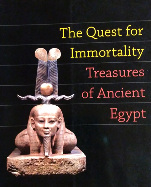 Ancient Egypt Immortality Amduat Thutmose Tanis Artifacts Ma At Ahhotep Jewelry Ebay