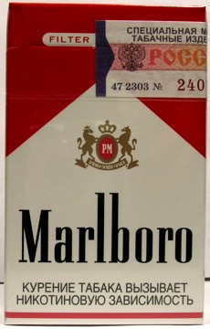 Most popular cigarettes Mild Seven brand in Arizona