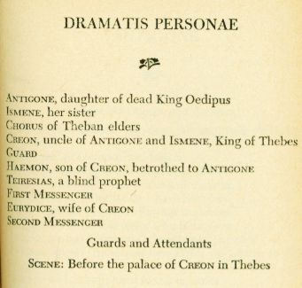the tragic flaw of oedipus Introduction the identification of oedipus' hamartia differs from reader to reader and from critic to critic some critics are of the view that excessive arrogance and self-confidence of oedipus is the main cause of his tragedy.