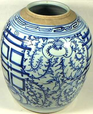 Lg Gorgeous Antique Handcrafted Porcelain Blue White Ming Style